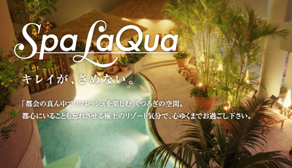 LaQua