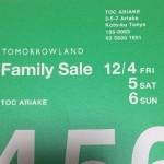 トゥモローランドのファミリーセール報告 東京TOC有明 & マイドーム大阪