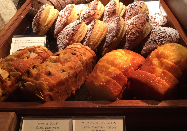 エルメのパン
