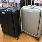 [機内持ち込みスーツケース比較] 出張にはサムソナイトがおすすめ