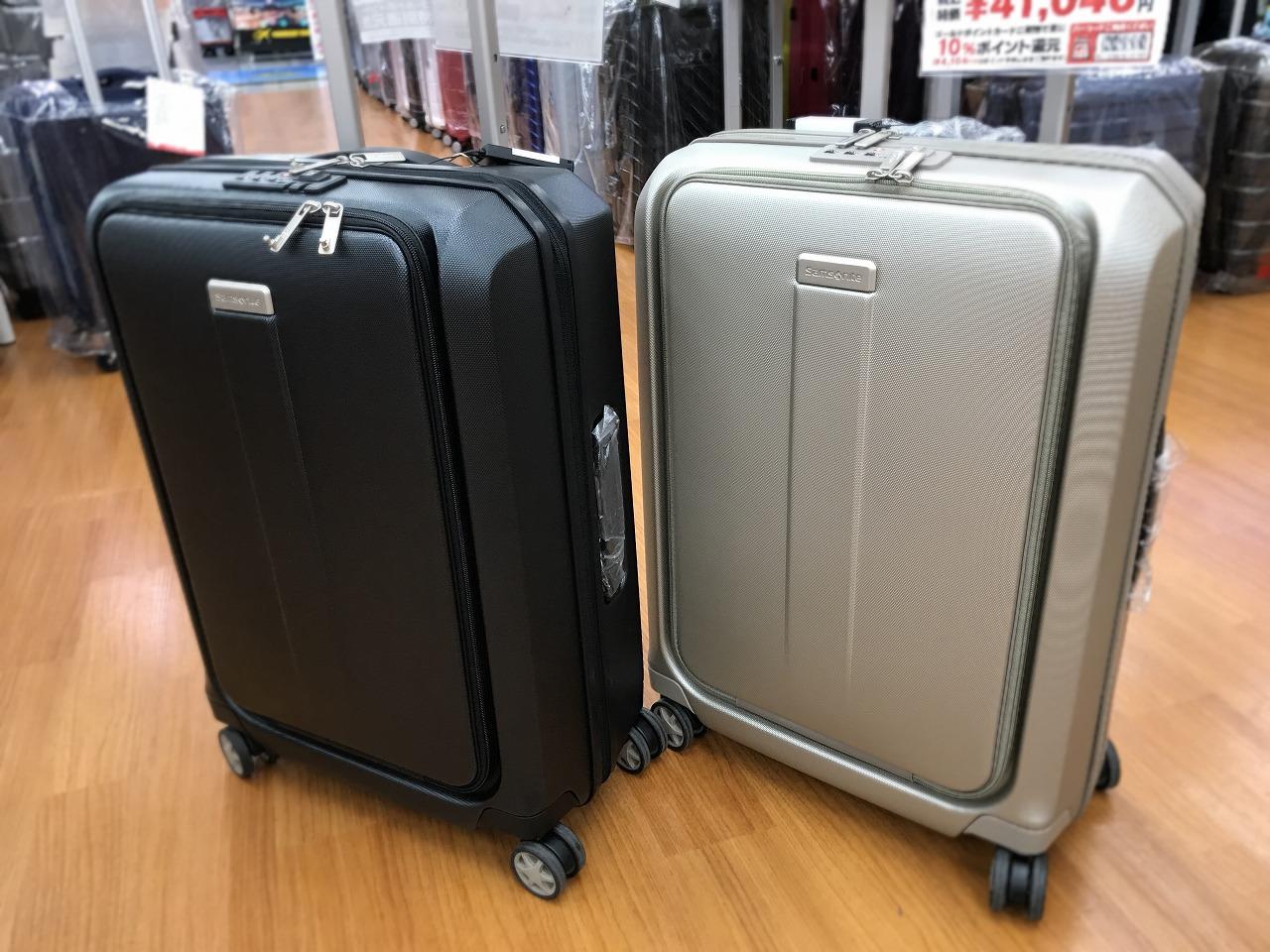 スーツケース ハードタイプ