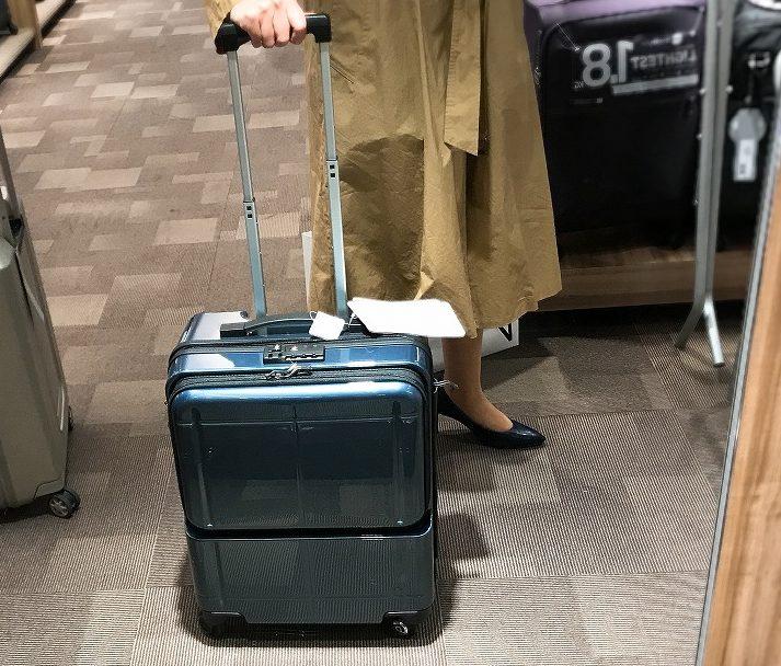 エースプロテカスーツケース